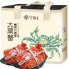 今錦上 鮮活大閘蟹 公蟹3.1-3.3兩 母蟹2.0-2.2兩 4對8只 666型現貨螃蟹禮盒 海鮮水產 *2件