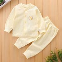 嬰兒秋衣秋褲套裝0-1歲新生兒純棉衣服寶寶內衣秋冬季保暖兩件套