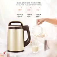 Joyoung 九陽 DJ12E-N628SG 豆漿機