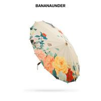 BANANAUNDER 蕉下 江南系列太陽傘