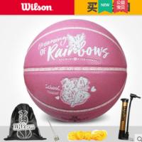 Wilson 威爾勝 GLP005F 籃球