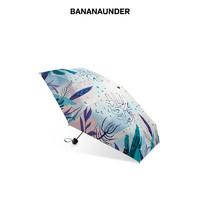 BANANAUNDER 蕉下 五折口袋晴雨傘