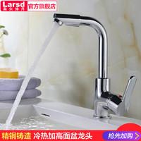 萊爾詩丹 全銅冷熱360度可旋轉面盆龍頭 單把洗手盆龍頭 LD76011