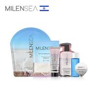 MILENSEA米藍晞以色列死海礦物套裝體驗裝