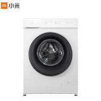 MIJIA 米家 XQG100MJ101W 變頻滾筒洗衣機 1C 10kg