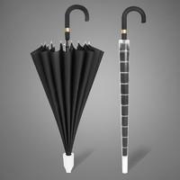 法采 加固長柄超大防水套雨傘