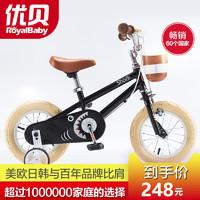 优贝 儿童自行车
