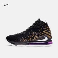Nike 耐克官方 LEBRON XVII EP男子籃球鞋 BQ3178