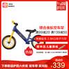美國Cakalyen可萊茵平衡車兒童寶寶童車滑步車12寸適合85-120CM 升級款充氣胎帶腳踏K01