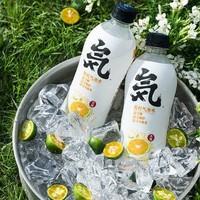 元気森林無糖0脂卡曼橘味蘇打氣泡水飲料480ml*12瓶 *3件