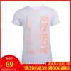 阿迪達斯童裝女童t恤短袖夏新款大童純棉透氣上衣CF6742 CF6741