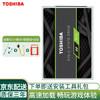東芝(TOSHIBA)TR200 SSD固態硬盤240g/480g  筆記本臺式電腦硬盤非256g 240g+臺式機支架