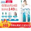 飛利浦(PHILIPS)電動牙刷 男女通用HX3216