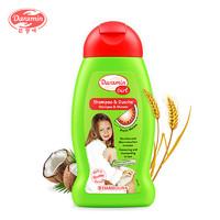 達羅咪德國原裝進口 兒童洗發水沐浴露二合一250毫升女童無硅油滋潤護膚兒童洗護 *3件