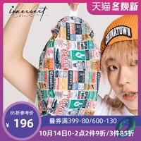 INNERSECT潮牌 BODEGA X FABRICK 2019春秋新品時尚圖案實用包袋