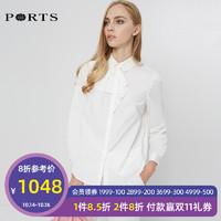 Ports/寶姿秋冬新款時尚女裝不對稱荷葉邊襯衫LV8B047CWD026 *2件