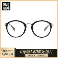 佐川藤井時尚復古眼鏡框女板材近視眼鏡男潮光學圓形鏡架62010