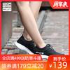 必邁Pace Zone女士跑步鞋輕便透氣秋季慢跑輕質休閑鞋運動鞋跑鞋