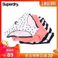 英國Superdry極度干燥女士字母LOGO印花棉質三角內褲套盒潮牌
