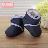 棉質保暖加厚寶寶鞋嬰兒鞋子男女春秋冬季學步鞋寶寶鞋不掉腳童鞋