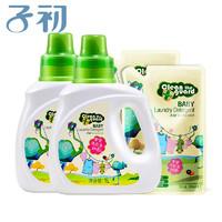 子初嬰兒洗衣套裝洗衣液瓶裝1L+袋500ml*2潔凈機洗手洗母嬰幼兒童 *3件