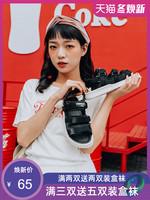 環球運動涼鞋女夏季2019新款仙女風百搭魔術貼沙灘鏤空學生平底鞋