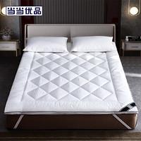 當當優品抗菌防螨軟床墊 單人床褥90*195cm 白色