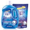 艾雪蘭5斤深層潔凈香氛植物薰衣草瓶裝洗衣液 有效去污手洗機洗洗衣液