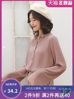 軒騰2019新款秋季雪紡襯衫女設計感小眾韓版長袖白襯衣很仙的上衣 *2件