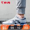 喬丹男鞋運動鞋男2019秋季新款跑步鞋男士鞋子復古鞋跑鞋休閑鞋男