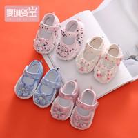 0-12個月6嬰兒步前鞋子春秋季1歲女寶寶小公主軟底學步布鞋不掉棉