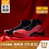 361籃球鞋高幫男鞋減震防滑耐磨訓練鞋實戰球鞋戰靴