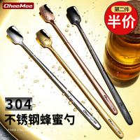 304不銹鋼攪拌勺韓國創意咖啡勺子長柄調料小湯匙方頭甜品蜂蜜勺 *2件