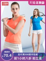 速干衣女運動短袖夏圓領寬松跑步健身快干衣男吸汗透氣戶外t恤衫
