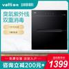 Vatti/華帝 i13030 家用嵌入式廚房餐具茶杯臭氧紫外線消毒柜碗柜