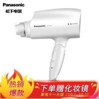 松下 Panasonic 電吹風機 EH-NA46-W405 松下化妝鏡×1