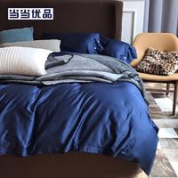 當當優品貢緞四件套 60支長絨棉純色 激情藍_藍色,適用1.5-1.8m床
