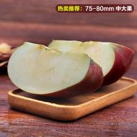 甘肅天水花牛蘋果10斤帶箱包郵水果新鮮當季整箱粉丑刮泥應季蛇果