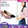 他她春季商場同款絨面尖頭高跟鞋女婚鞋單鞋S1010AQ8