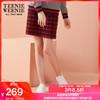 Teenie Weenie小熊女裝格子半身裙千鳥格刺繡包臀裙