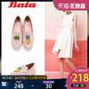Bata/拔佳春季單鞋專柜同款舒適圓頭菠蘿樂福鴛鴦鞋女單鞋6208AM8