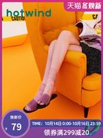 熱風2019年夏季新款潮流時尚女士涼拖鞋平底百搭休閑涼鞋H53W9603