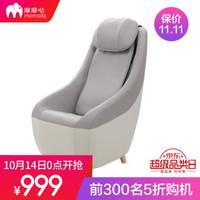 摩摩噠(momoda)SX530 家用多功能肩頸揉捏休閑小型迷你智能全自動按摩沙發椅