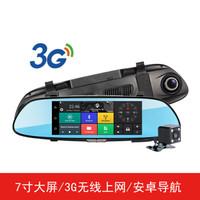 磐鼎3G+Wifi7寸觸屏安卓4核智能導航后視鏡GPS電子狗I測速雙錄行車記錄儀配內置1+16G內儲 官方標配+32G卡