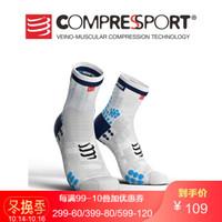 compressport馬拉松越野跑步襪高幫襪低幫襪馬拉松襪子 CS-RSHV3.0高幫白底藍點
