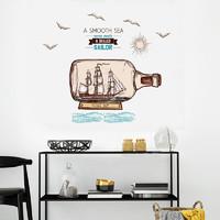 創意溫馨墻貼紙貼畫臥室房間裝飾宿舍客廳小清新海報墻壁自粘墻紙