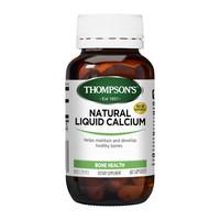 88VIP:Thompsons 汤普森 天然液体钙软 维生素D3成人中老年钙 60粒