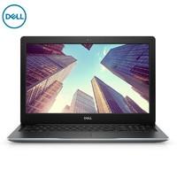 DELL 戴尔 灵越 3583 15.6英寸笔记本电脑(奔腾5405U、4GB、128GB)