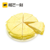 京东PLUS会员:榴芒一刻 榴莲千层蛋糕8英寸 745g(榴莲果肉300g) *2件