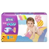 Anerle 安儿乐 小轻芯 婴儿纸尿裤 S号 S50片